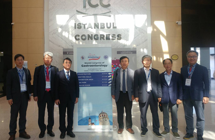 Seoul to host the World Congress of Gastroenterology (WCOG), for first time in Korea