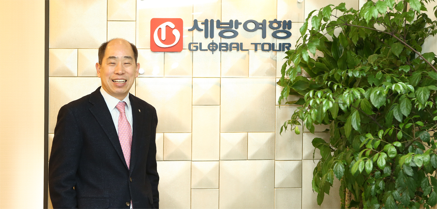 Global Tour, the company  that began to write the history  of Korea's travel industry