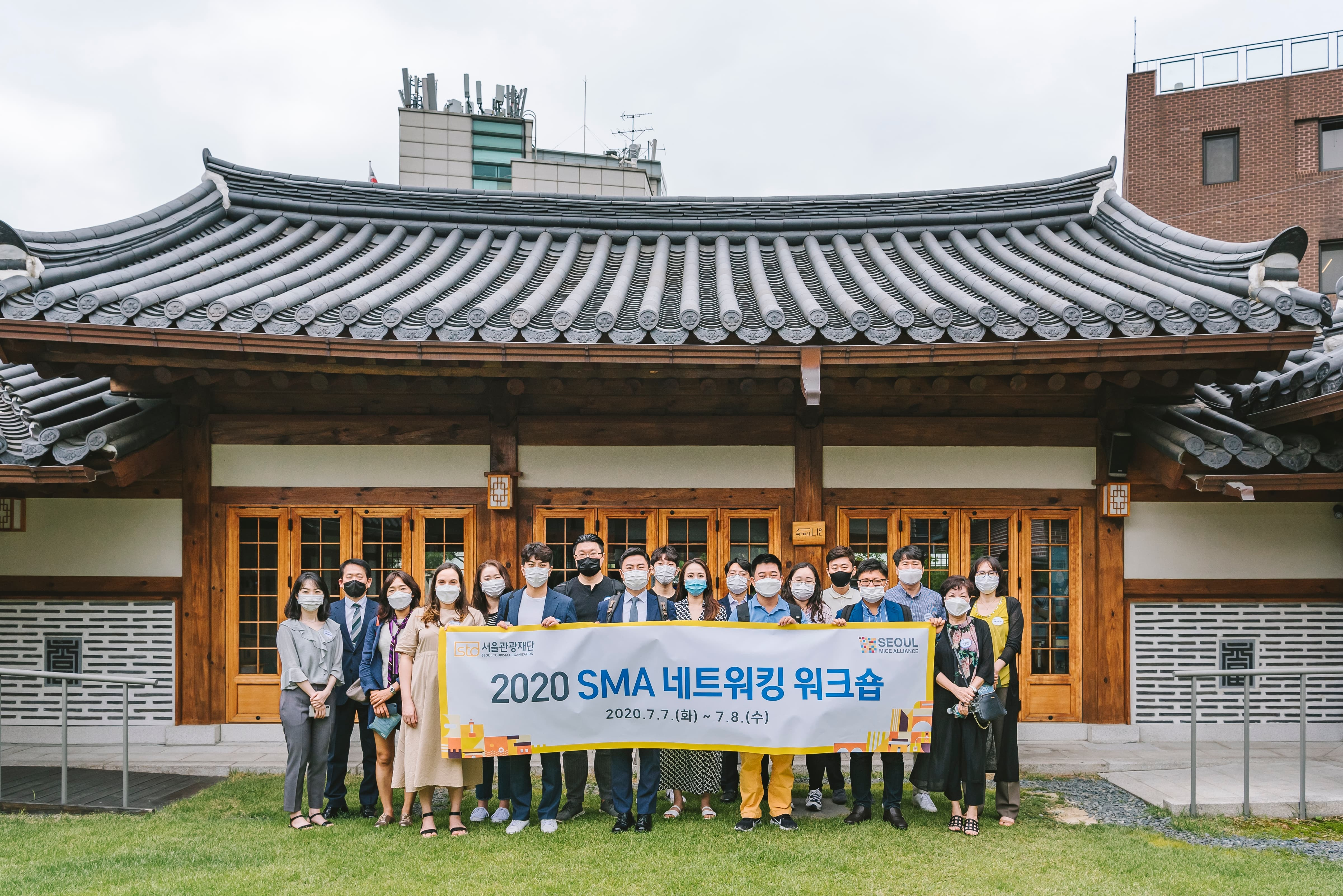 "[SCB News] STO hosted ""SMA Networking Workshop 2020"" under thorough quarantine measures"